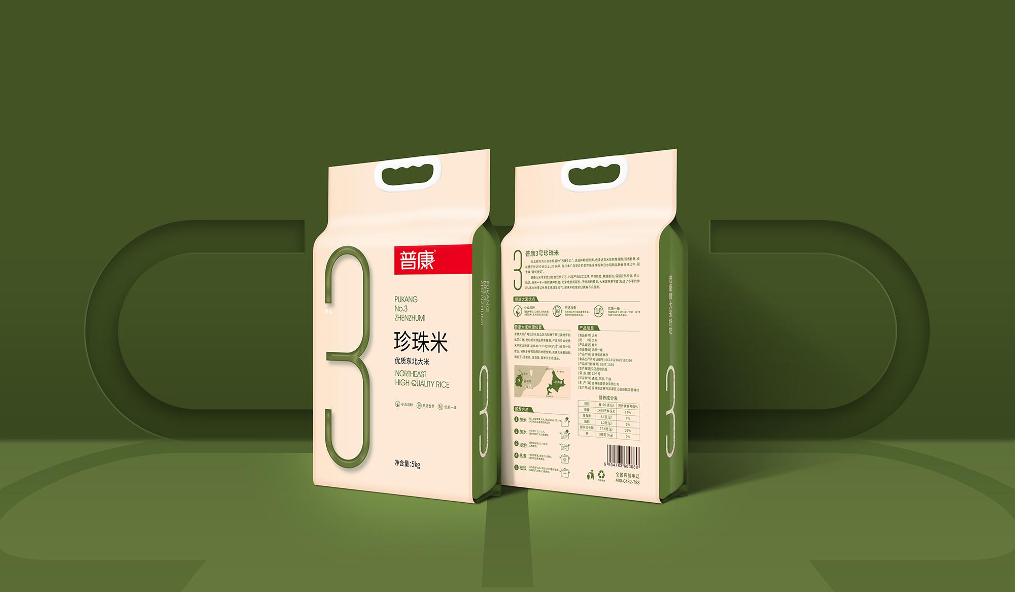 大米包装—意形社