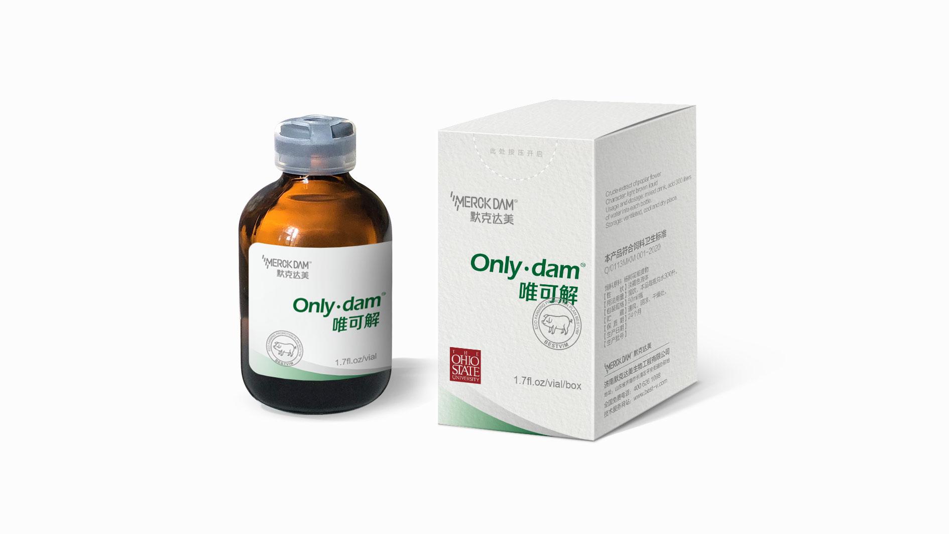 济南包装设计公司-兴动设计-医疗药品包装设计