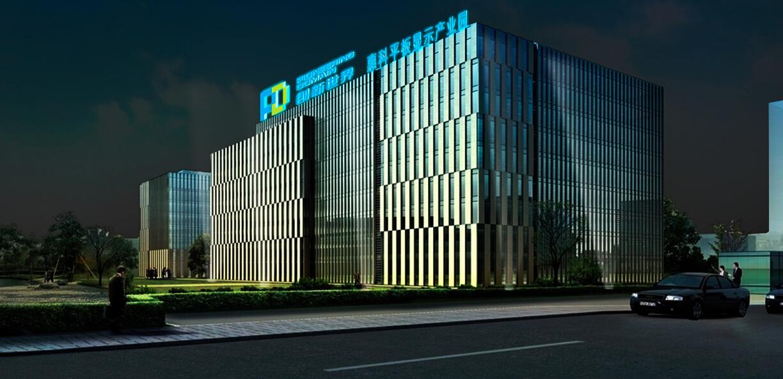 深圳创新世界产业园集团标志、VIS形象策划设计
