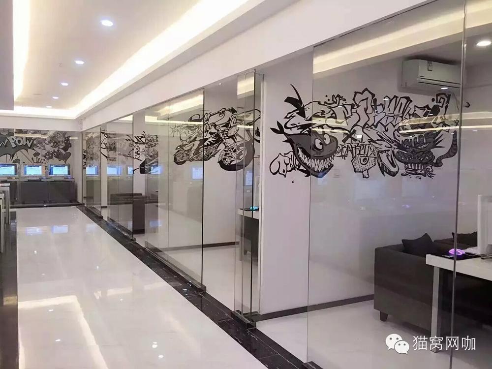 深圳猫窝网咖连锁LOGO品牌形象设计