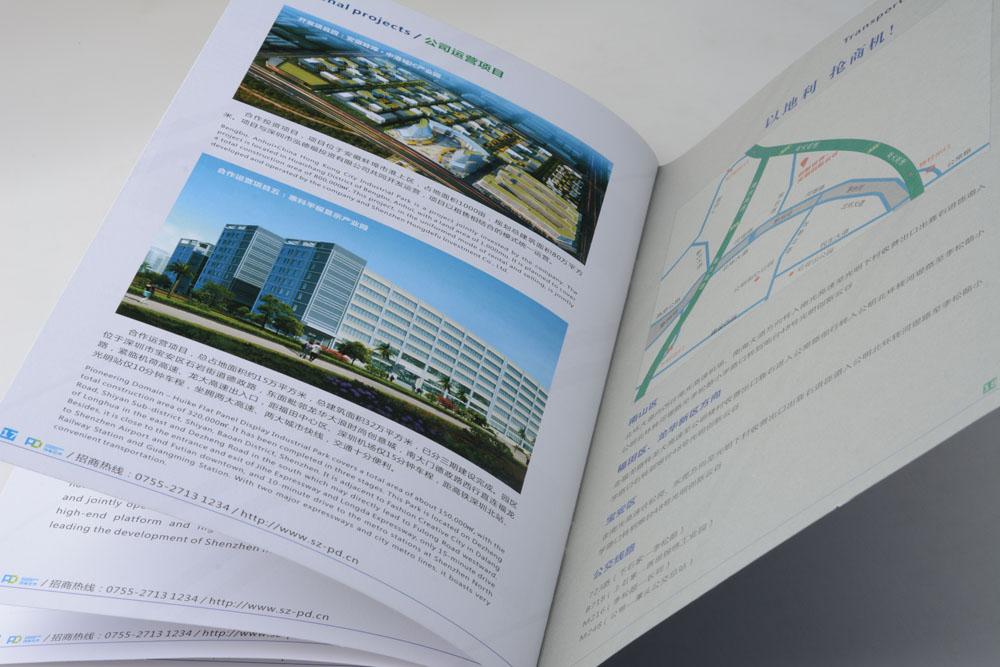 深圳光明创新云谷产业园全案品牌策划设计
