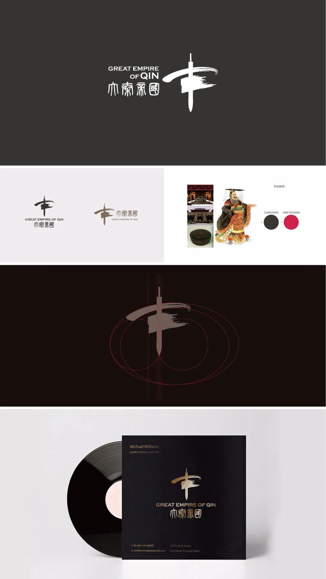 2019-2020部分品牌设计案例合集