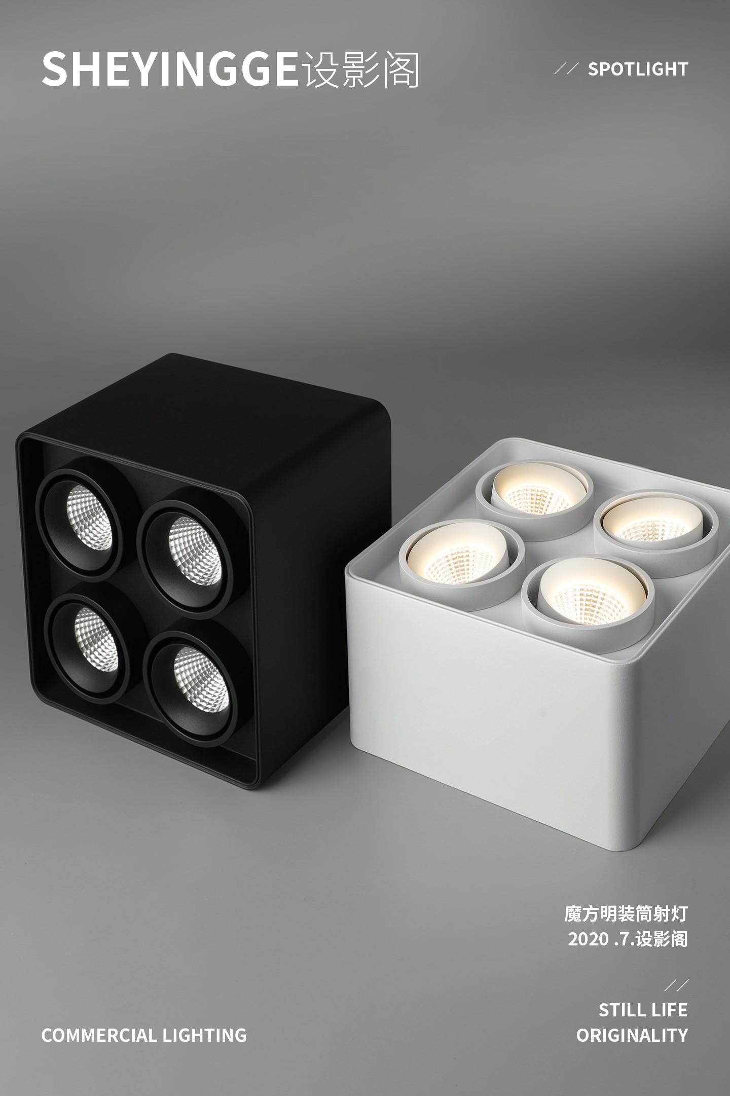 北欧商业照明 x 详情页设计 x 3