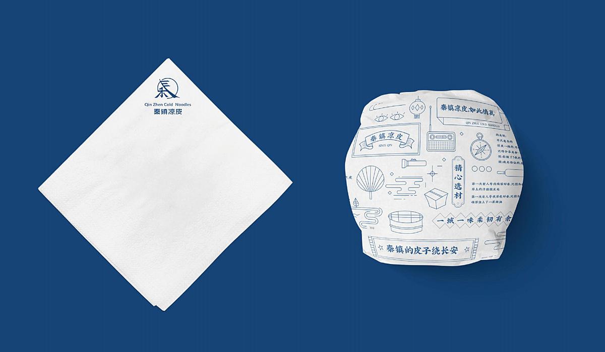 凉皮餐饮品牌VI形象系统物料设计 × 小小山品牌设计