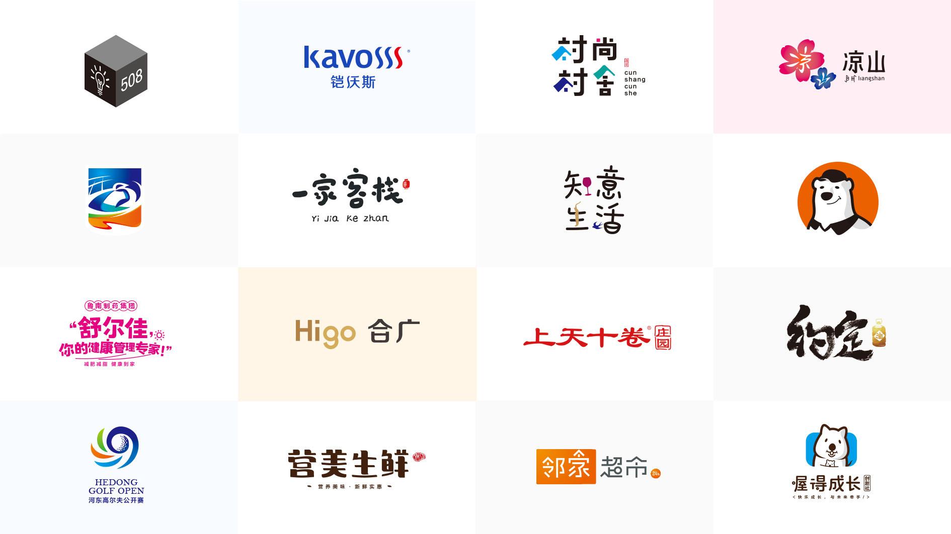 济南品牌设计公司-兴动设计-优秀logo标志作品分享