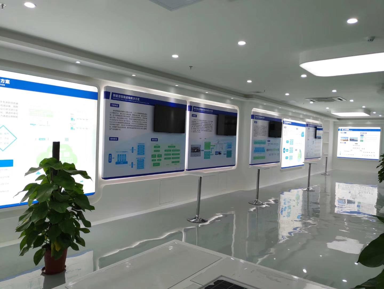 国电南瑞科技股份展厅宣传广告设计
