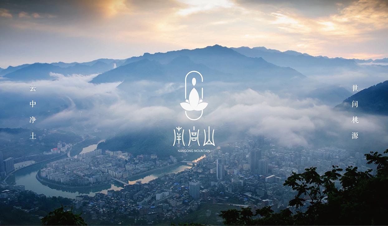 公共品牌策划设计 × 小小山品牌设计