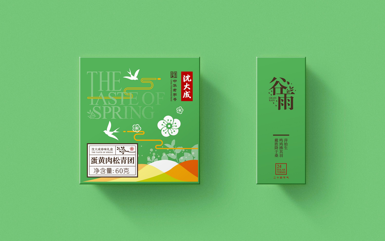 一年四季二十四节气包装系列 | 春生x夏长x秋收x冬藏