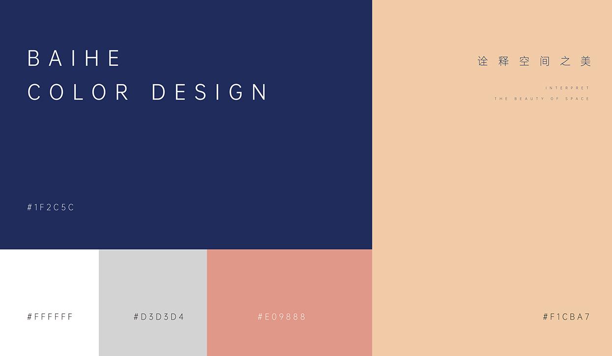 房地产空间建筑公司logo标志设计 × 小小山设计