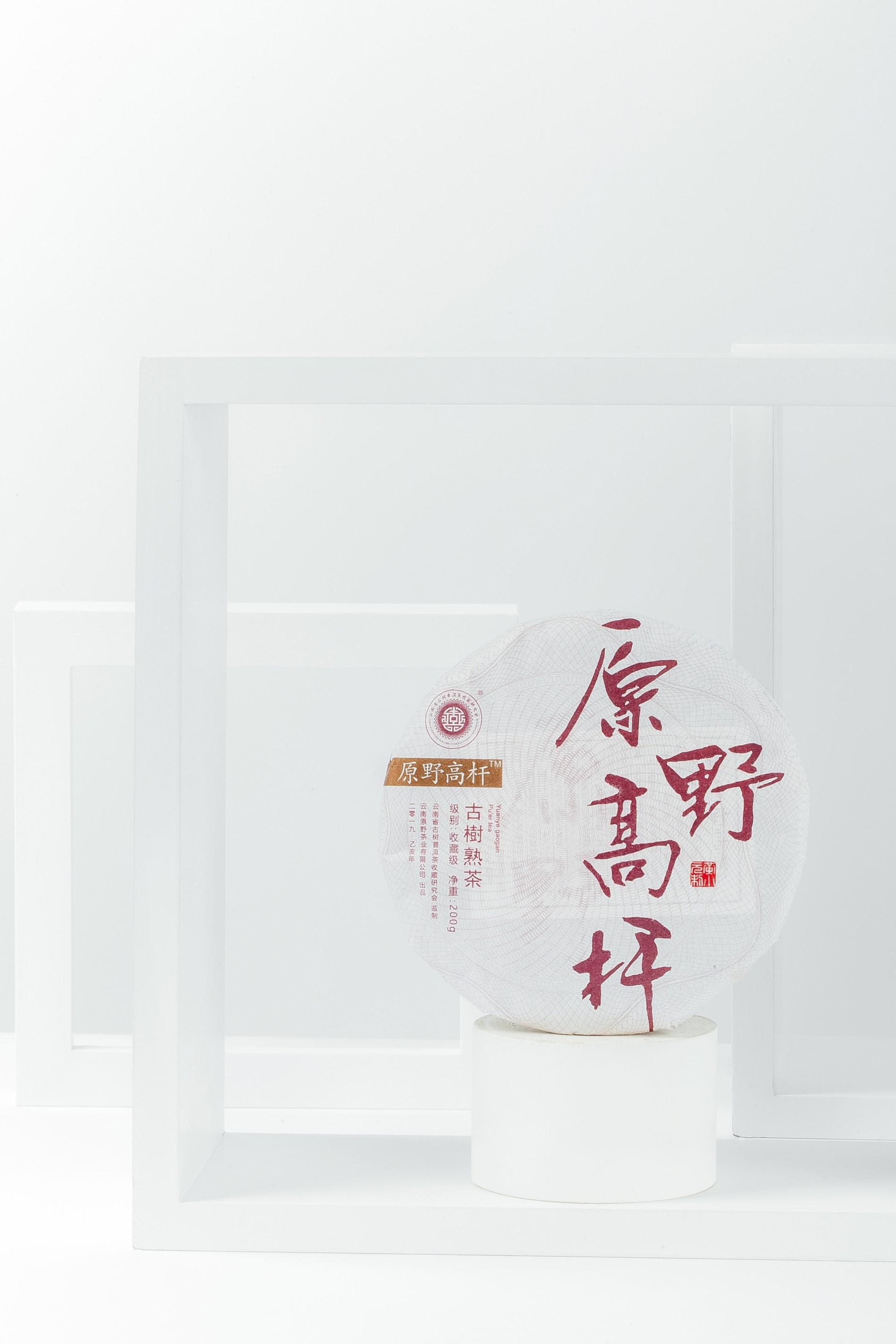 茶叶包装-意形社