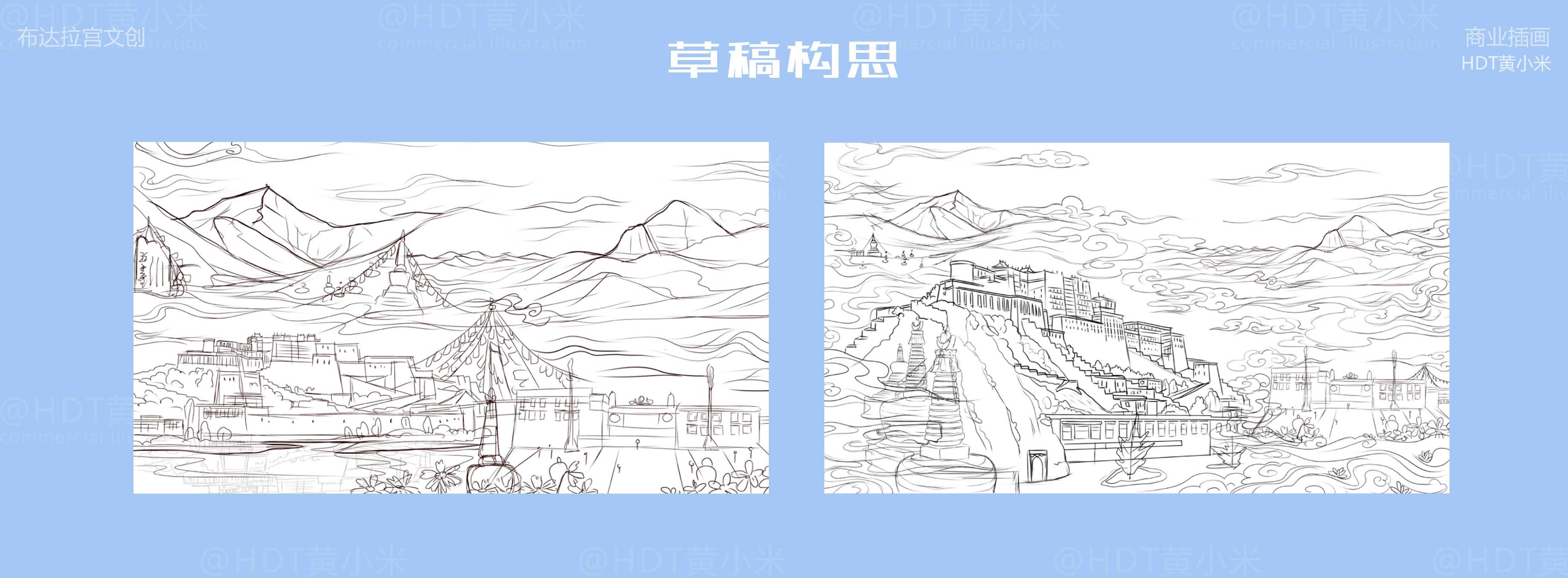 【布达拉宫】文创商业插画
