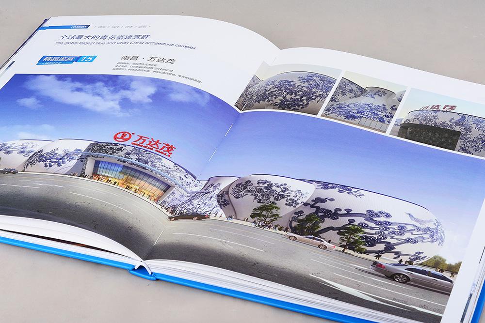 上市公司深圳方大集团幕墙精装画册设计
