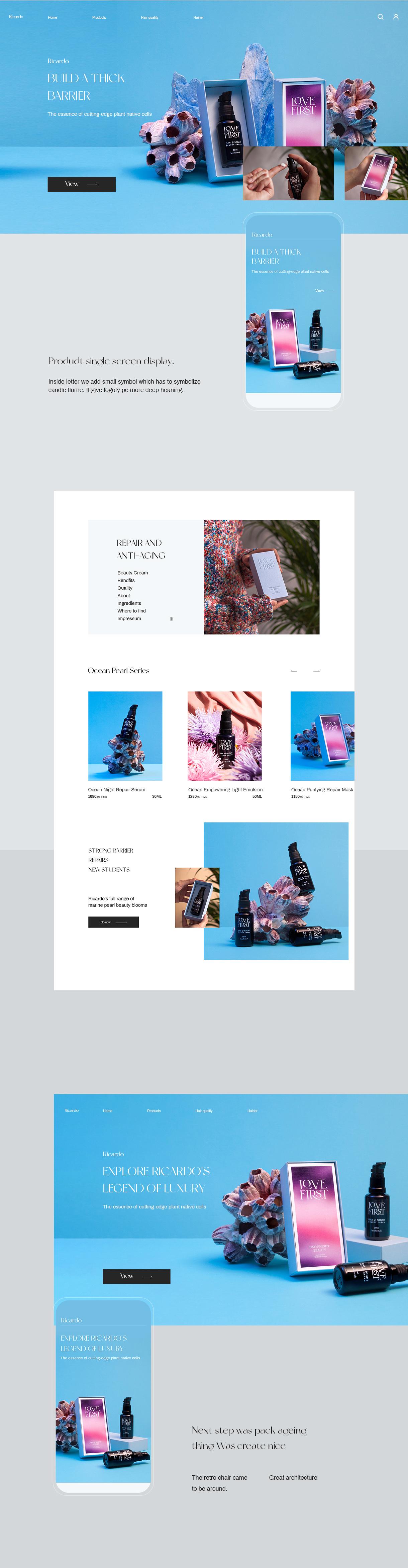 化妆品网页设计