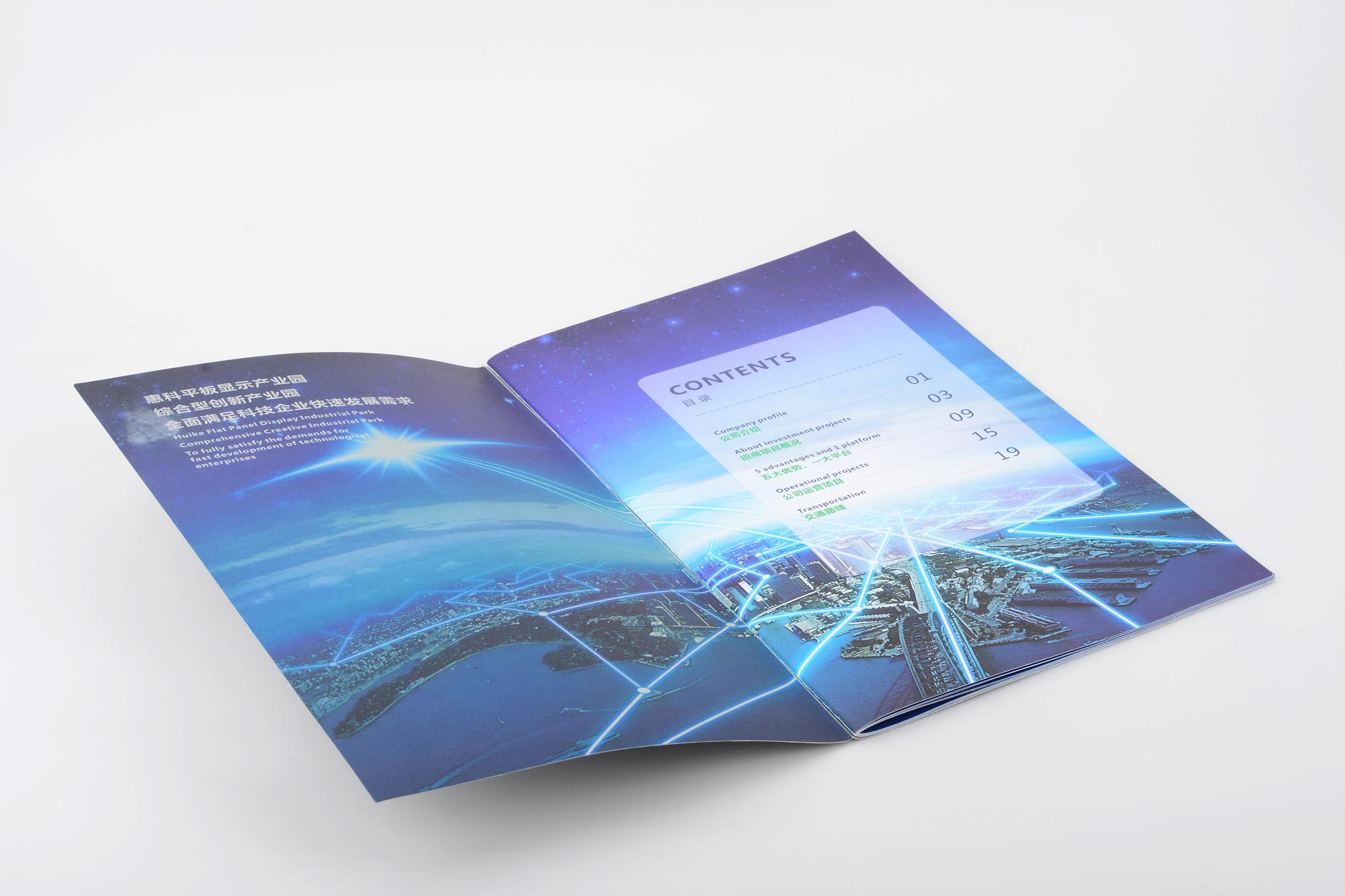深圳创新世界-惠科平板显示产业园整体形象策划设计