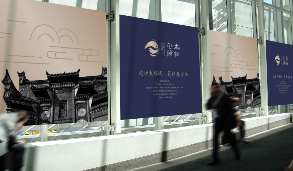 体验中国不同县域的魅力,6省20余县的公共品牌打造