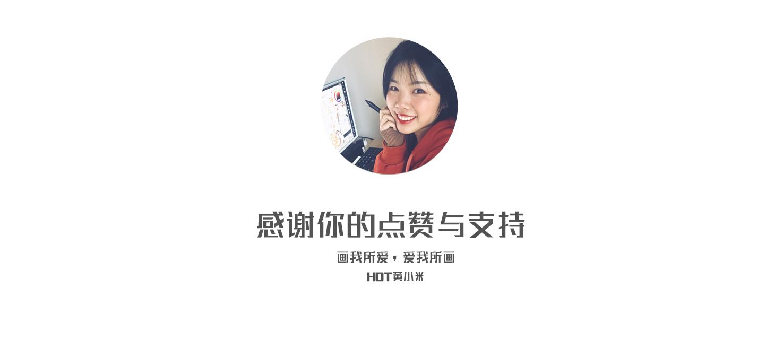 《悼念袁隆平》乱线人物插画