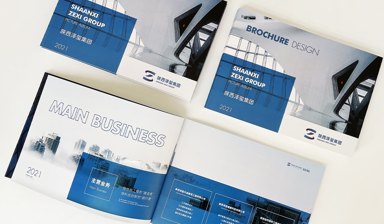 企业宣传画册设计 | 小小山设计作品
