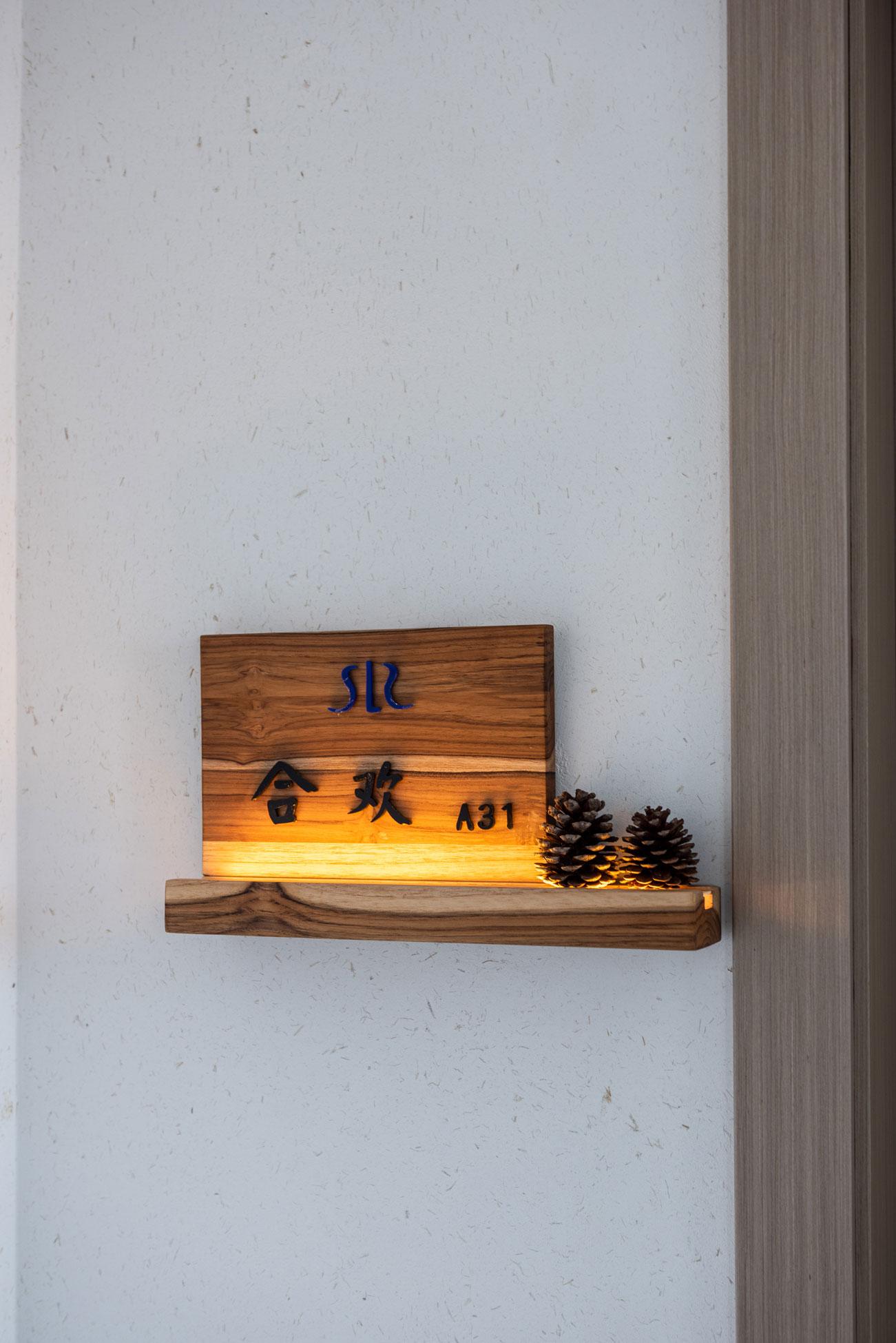 抚仙湖 · 阑珊宿海景民宿设计丨长空创作