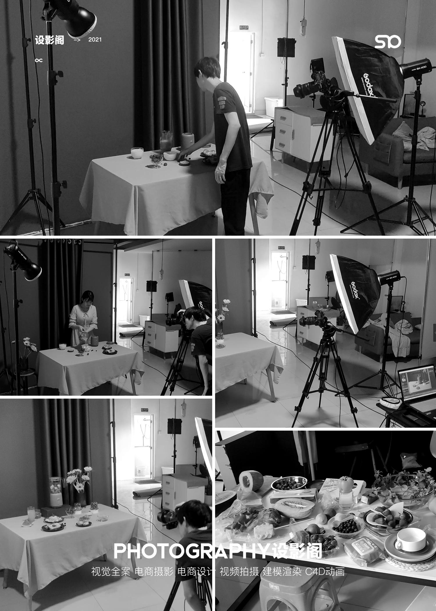 小熊料理机 x 产品摄影 x 视频拍摄