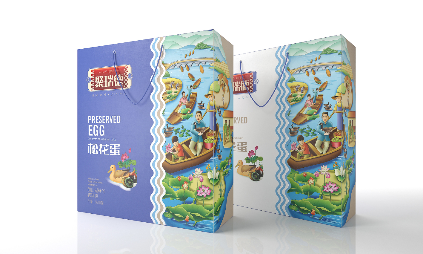 聚瑞德湖产品—徐桂亮品牌设计