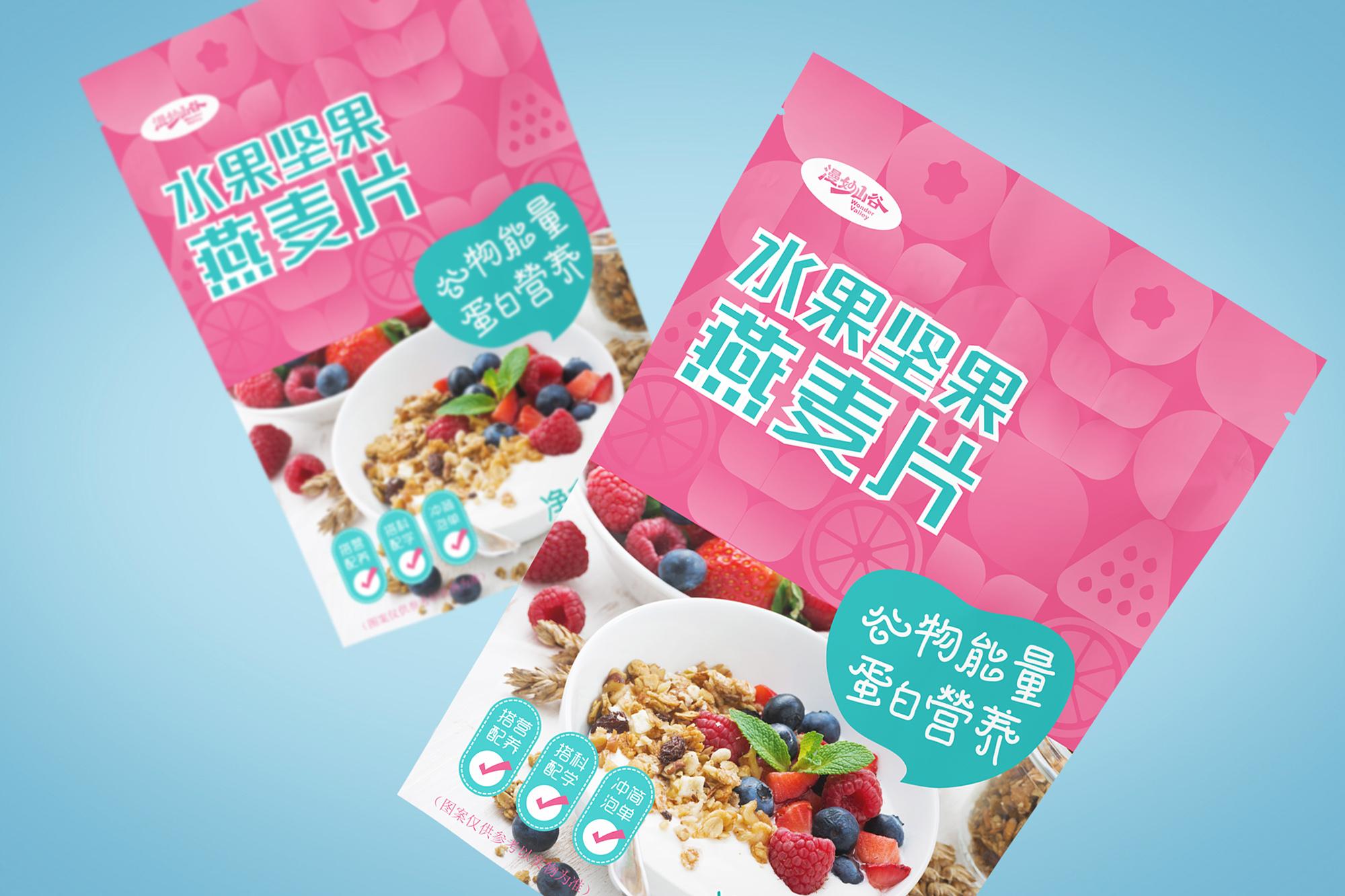 水果坚果燕麦片包装设计