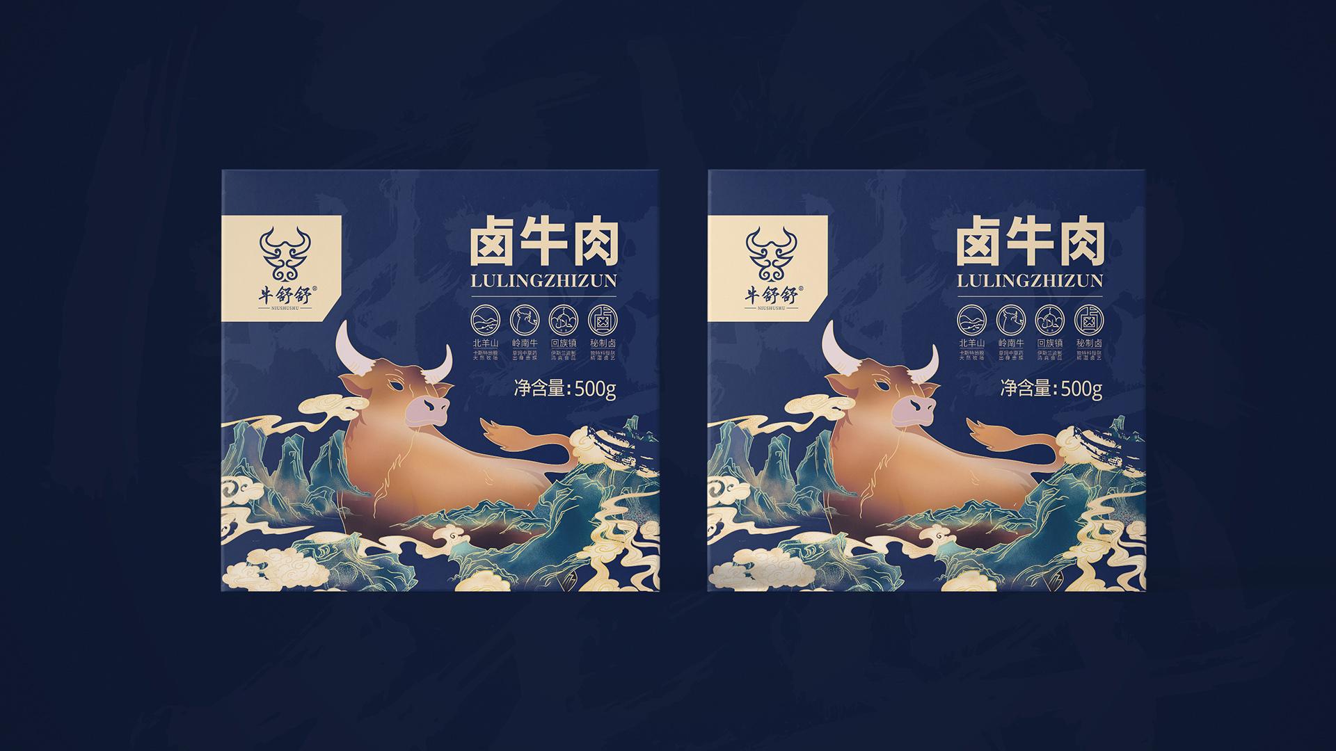 造塑创意X鲁林至尊 卤牛肉品牌包装设计