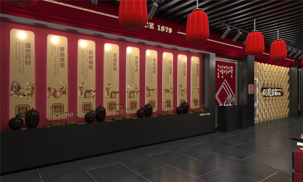 炳济堂中医馆—徐桂亮品牌设计