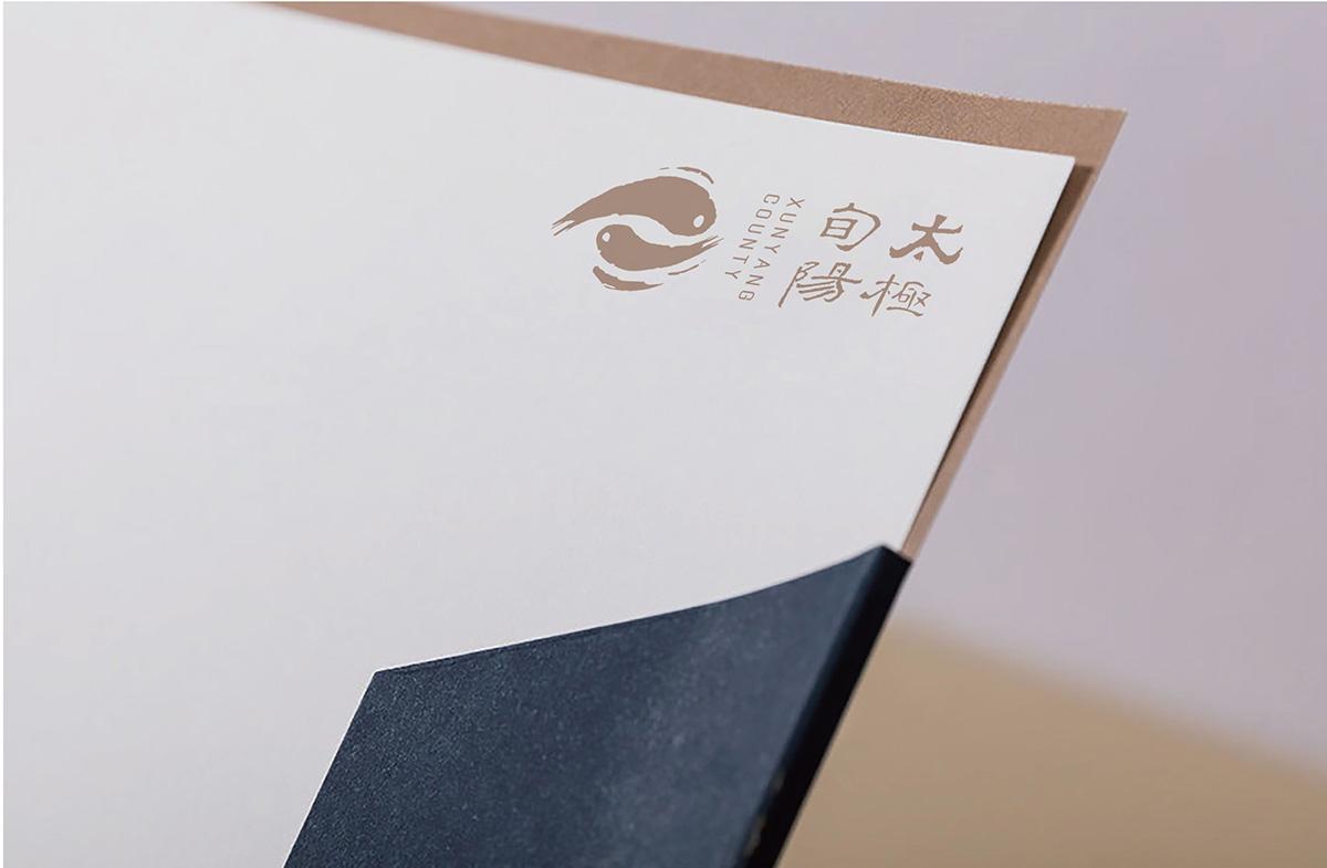 太极旬阳公共县域品牌全案VI设计