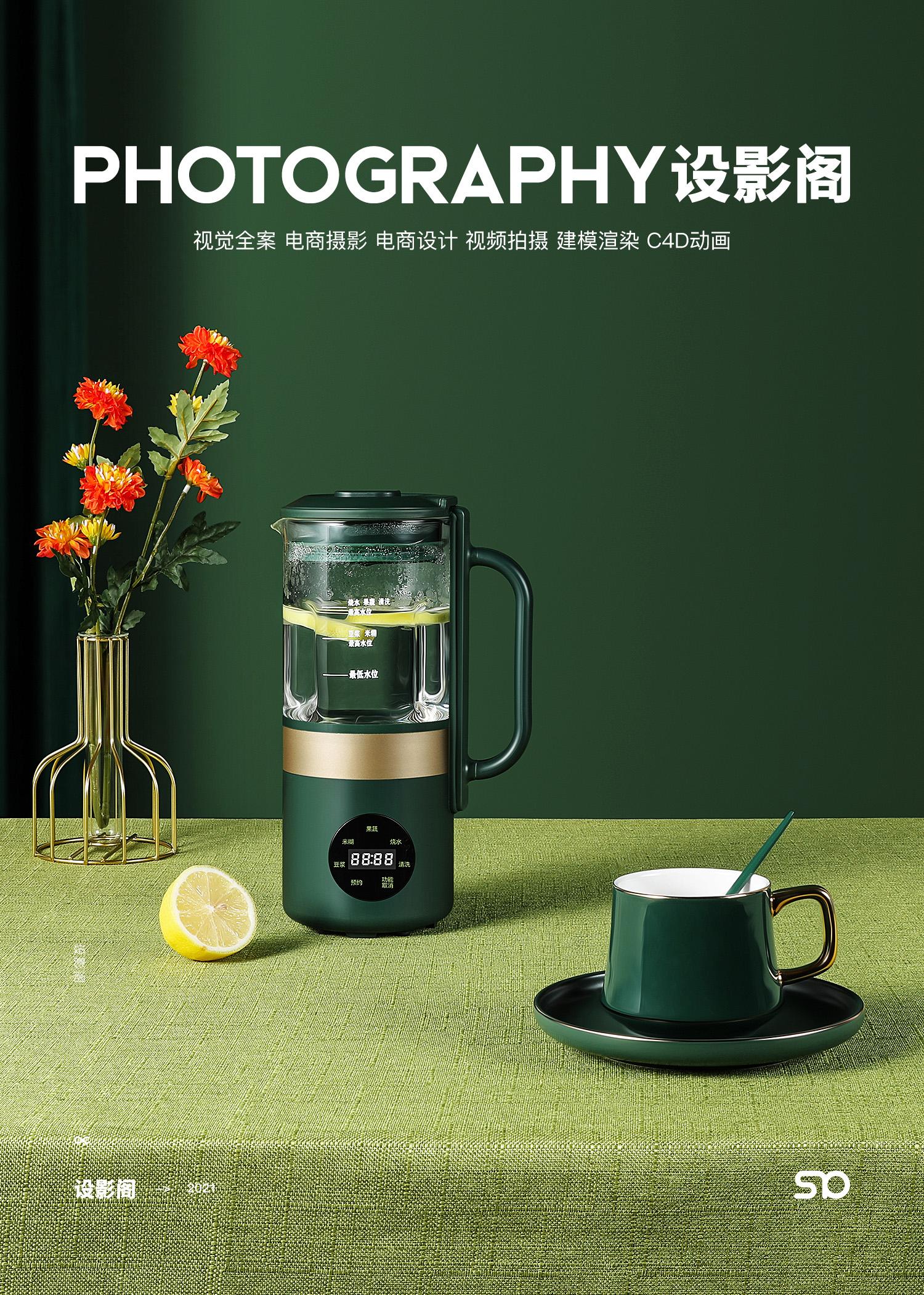 复古绿豆浆机/详情页设计