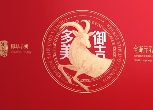 羊奶粉包装设计 纯羊奶包装设计 羊乳粉礼盒包装设计