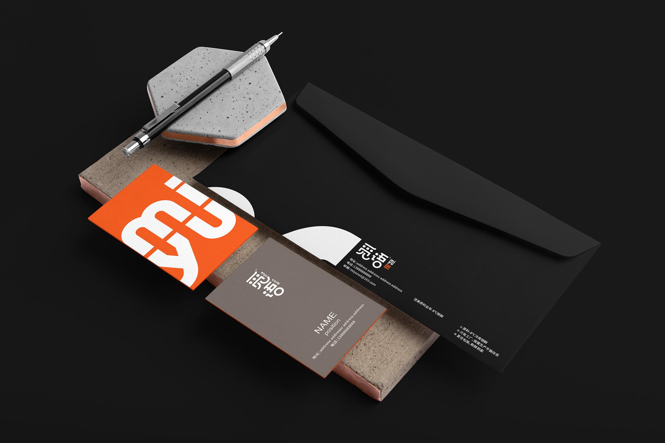 坚果品牌设计-意形社