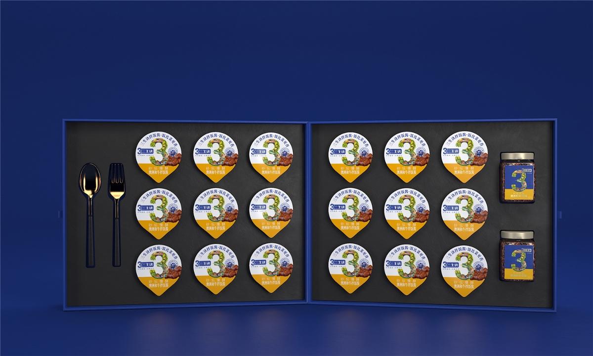 三生诀豆豉—徐桂亮品牌设计