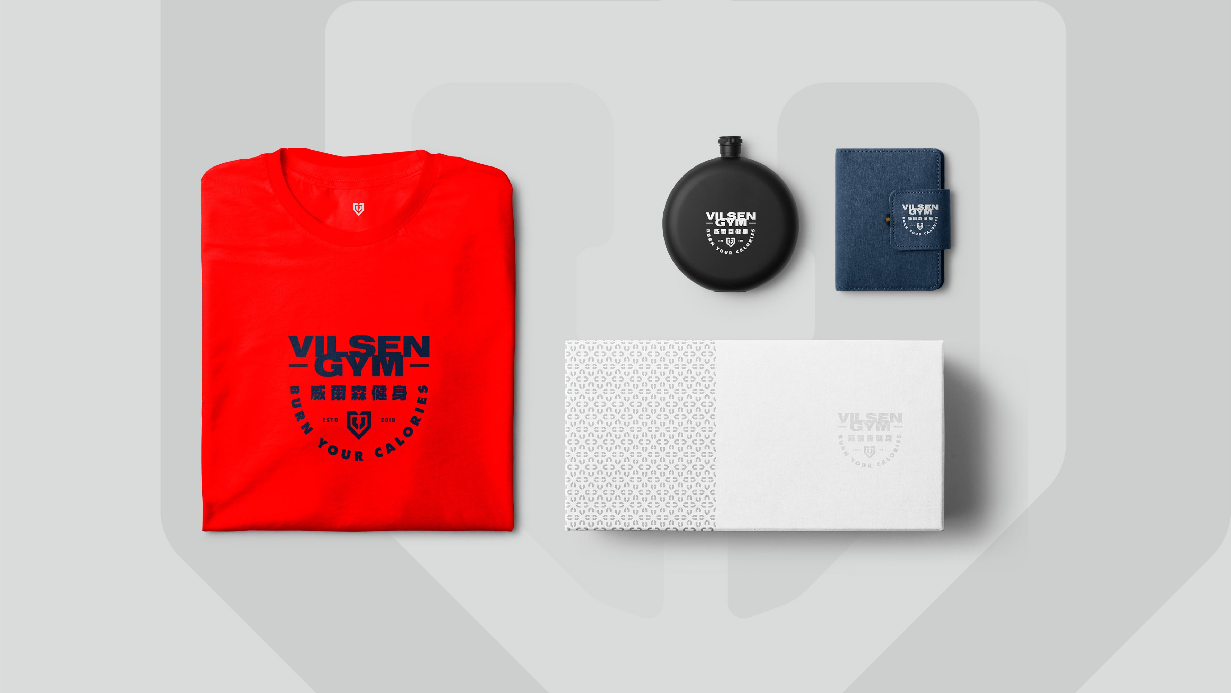 品牌設計合集Ⅱ