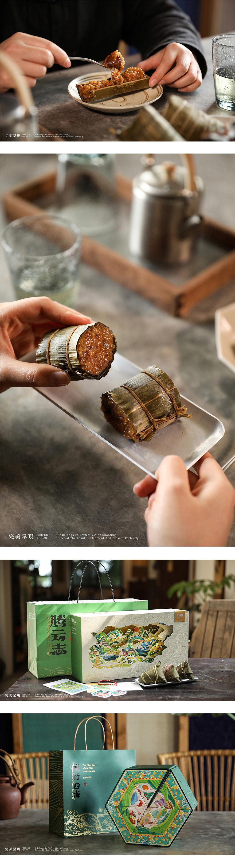 端午 · 粽子 · 礼盒 · 香囊