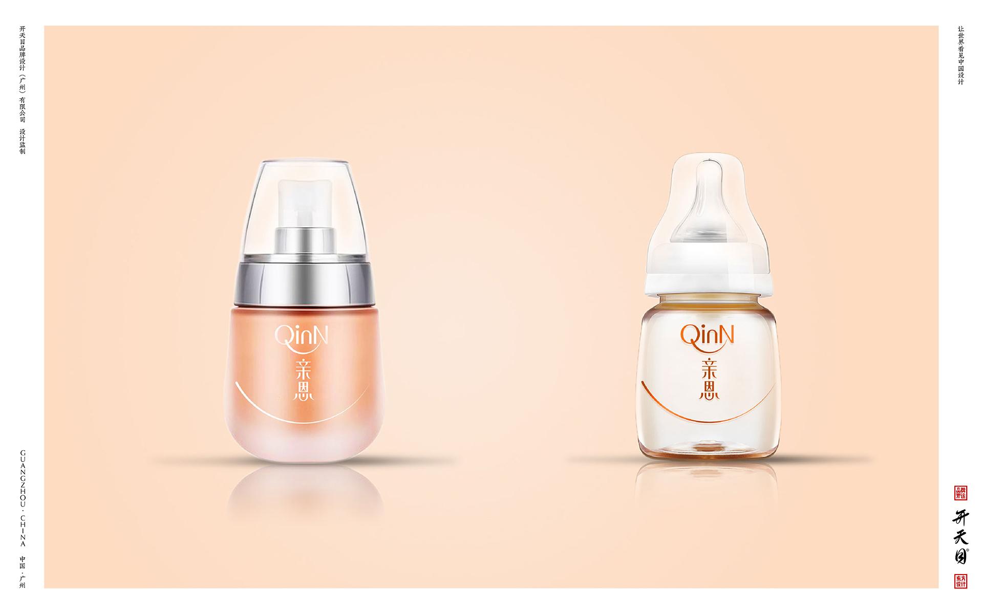 母婴护肤品品牌设计logo vi简约温柔