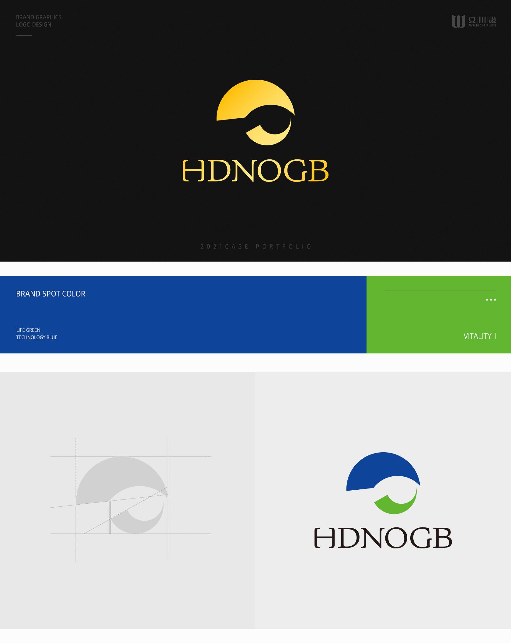 原创品牌LOGO / 图形设计