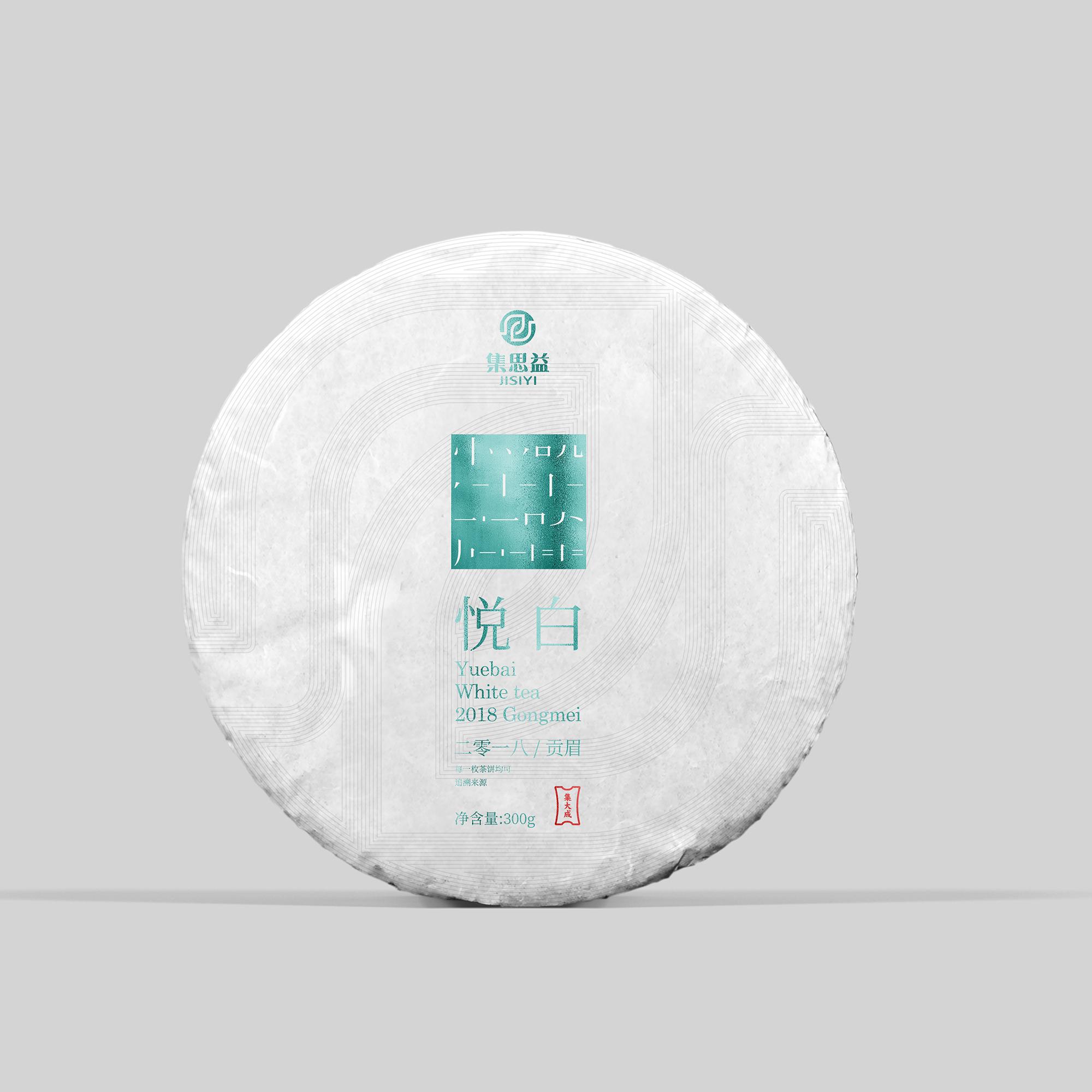 茶叶包装悦白贡眉—意形社