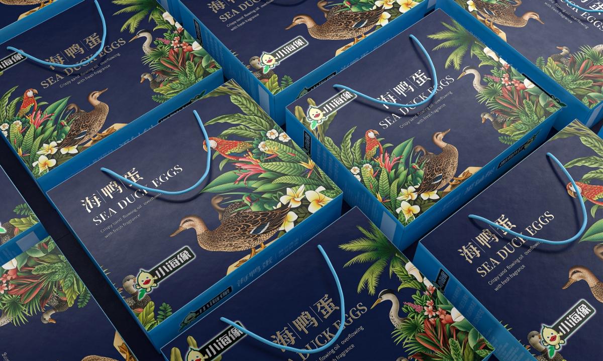 小海象海鸭蛋—徐桂亮品牌设计