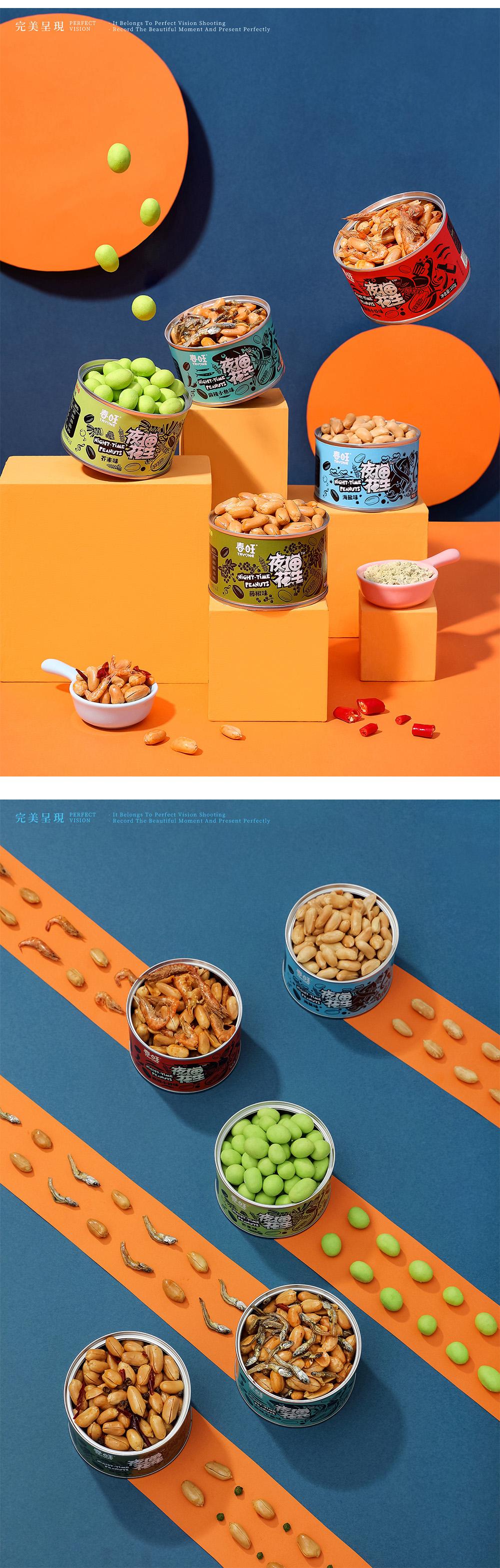 美食摄影丨春旺x完美呈现