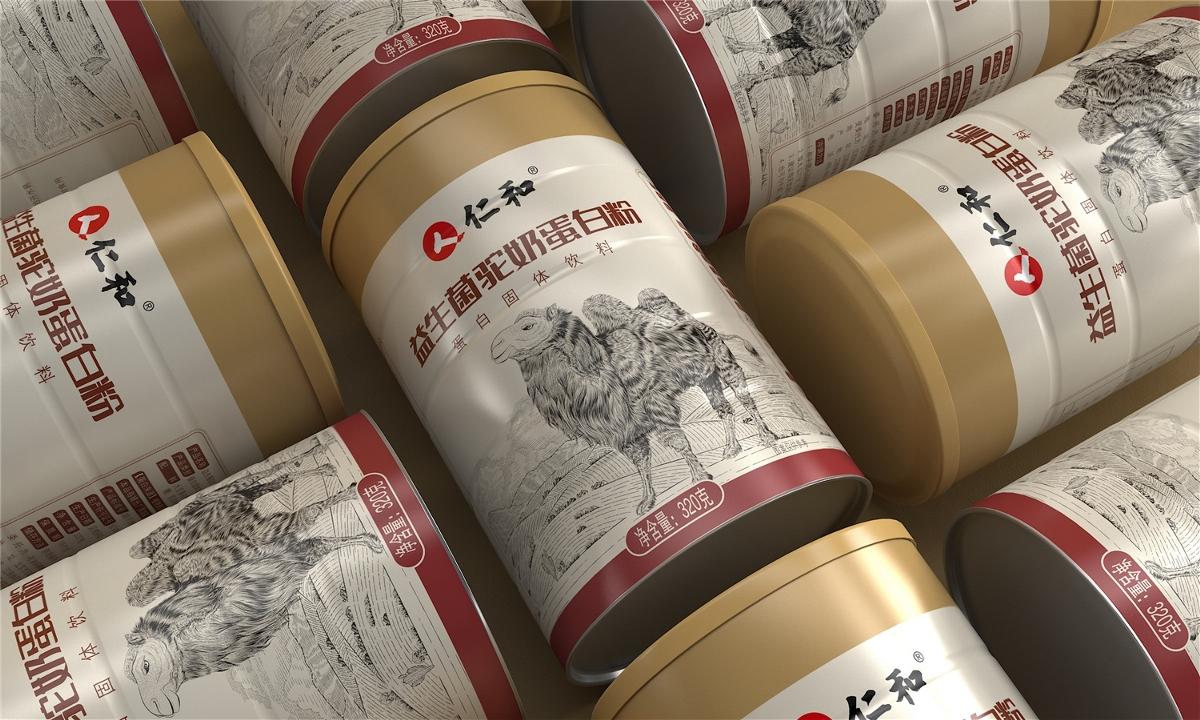 仁和益生菌驼奶蛋白粉—徐桂亮品牌设计