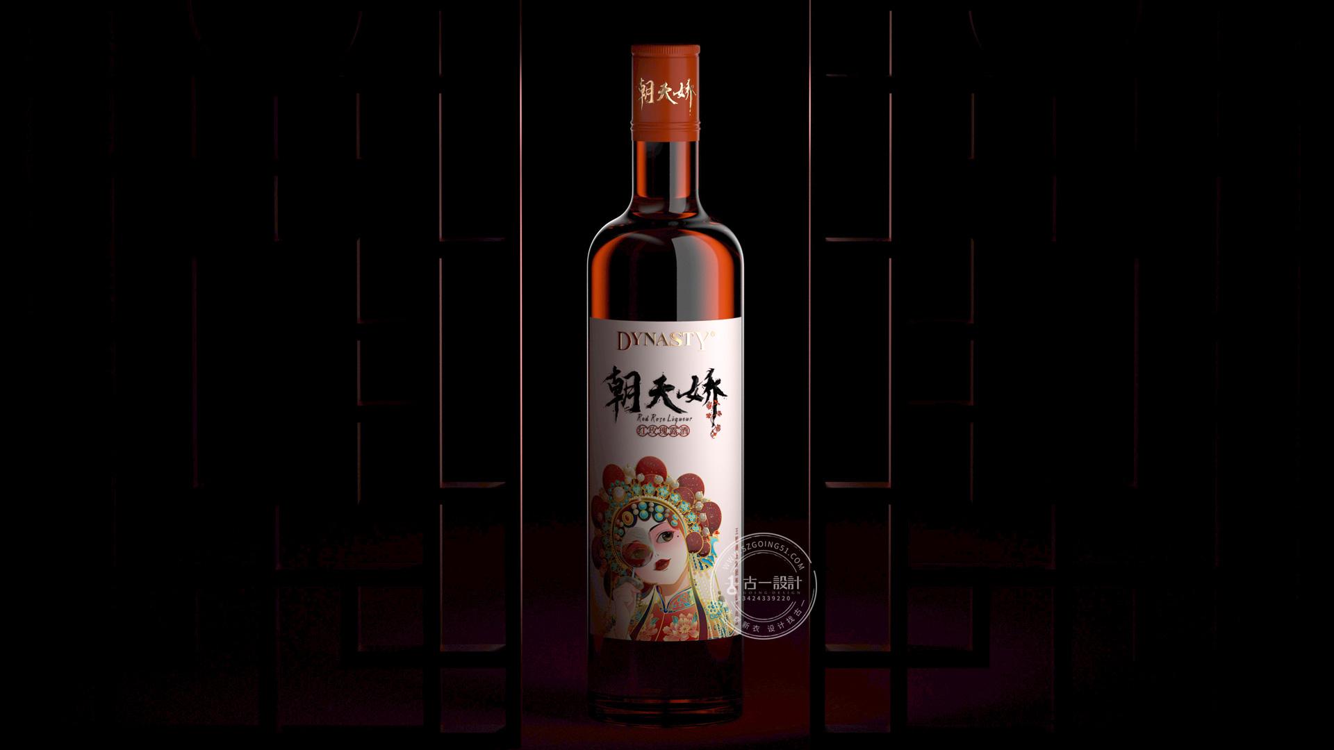 王朝酒业 × 古一设计 国潮风格朝天娇玫瑰露酒包装设计