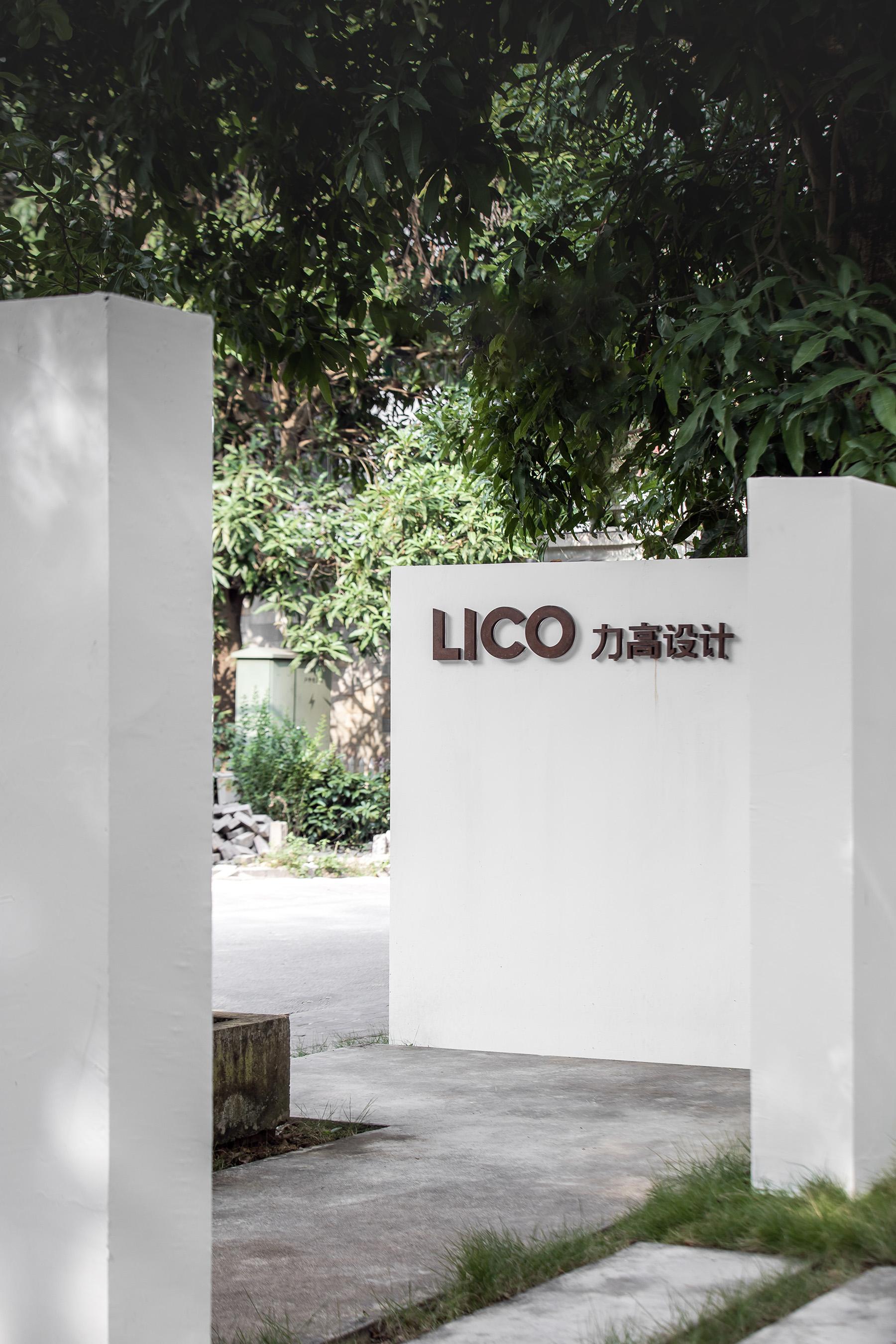 理想生活创行者之LICO力高办公室 I LICO WORK