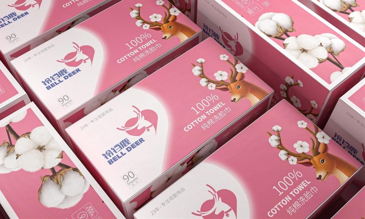 铃铛鹿母婴用品—徐桂亮品牌设计