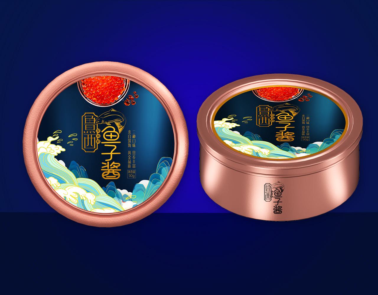 来自深海的《鲁西鲟鱼子酱》高档礼品包装设计