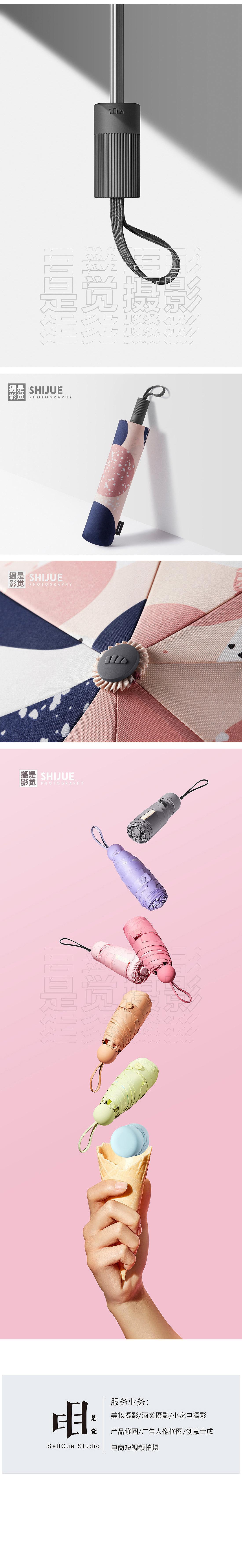 蕉下伞 摄影修图 X 是觉摄影