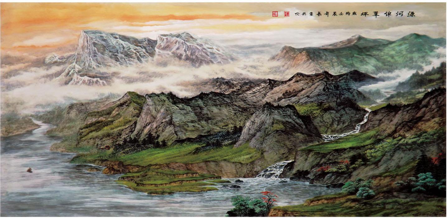 《源河伴翠坪》叶英伦原创写实景色参展代表作品