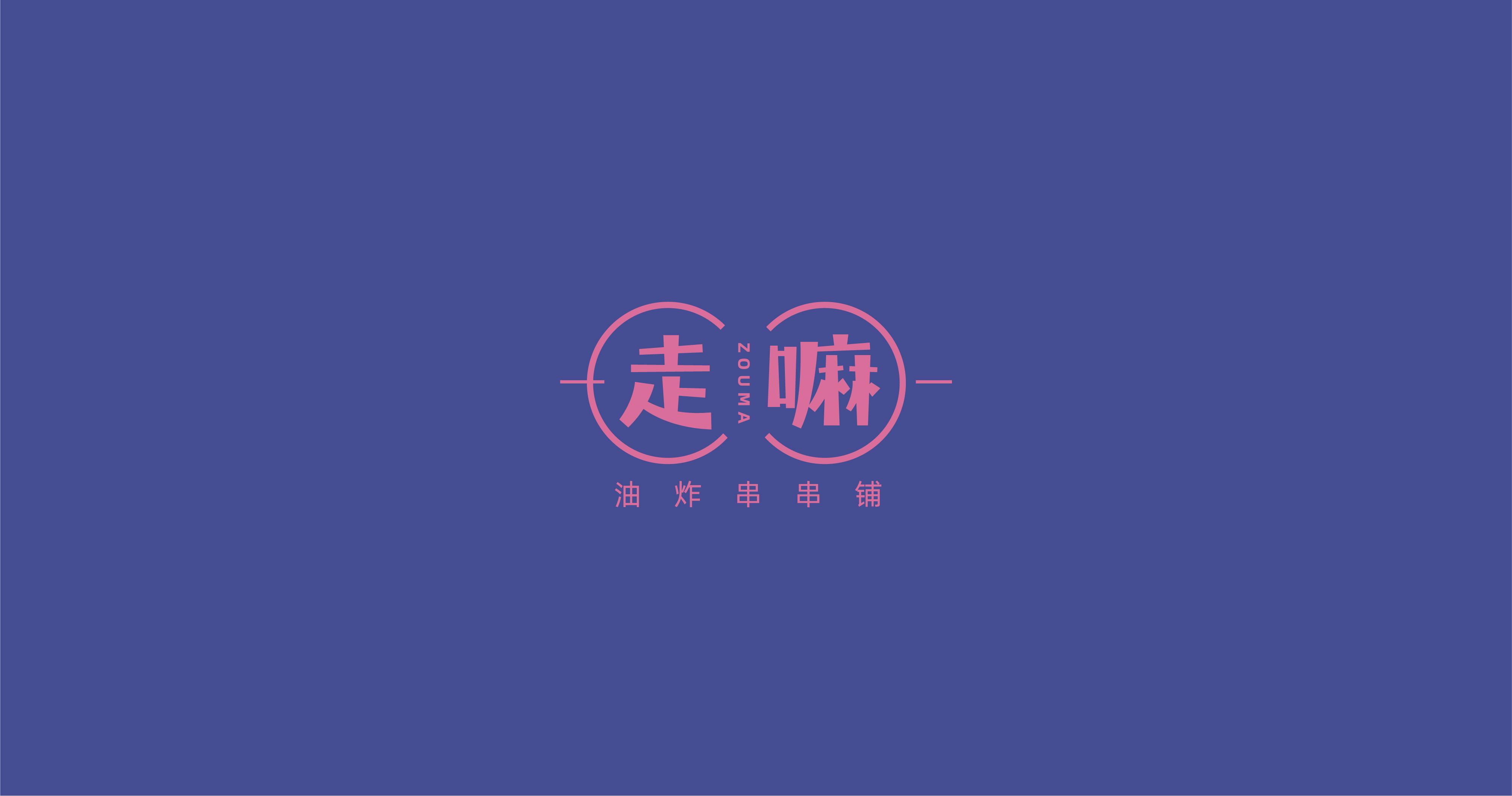 「 标志 」 0 3