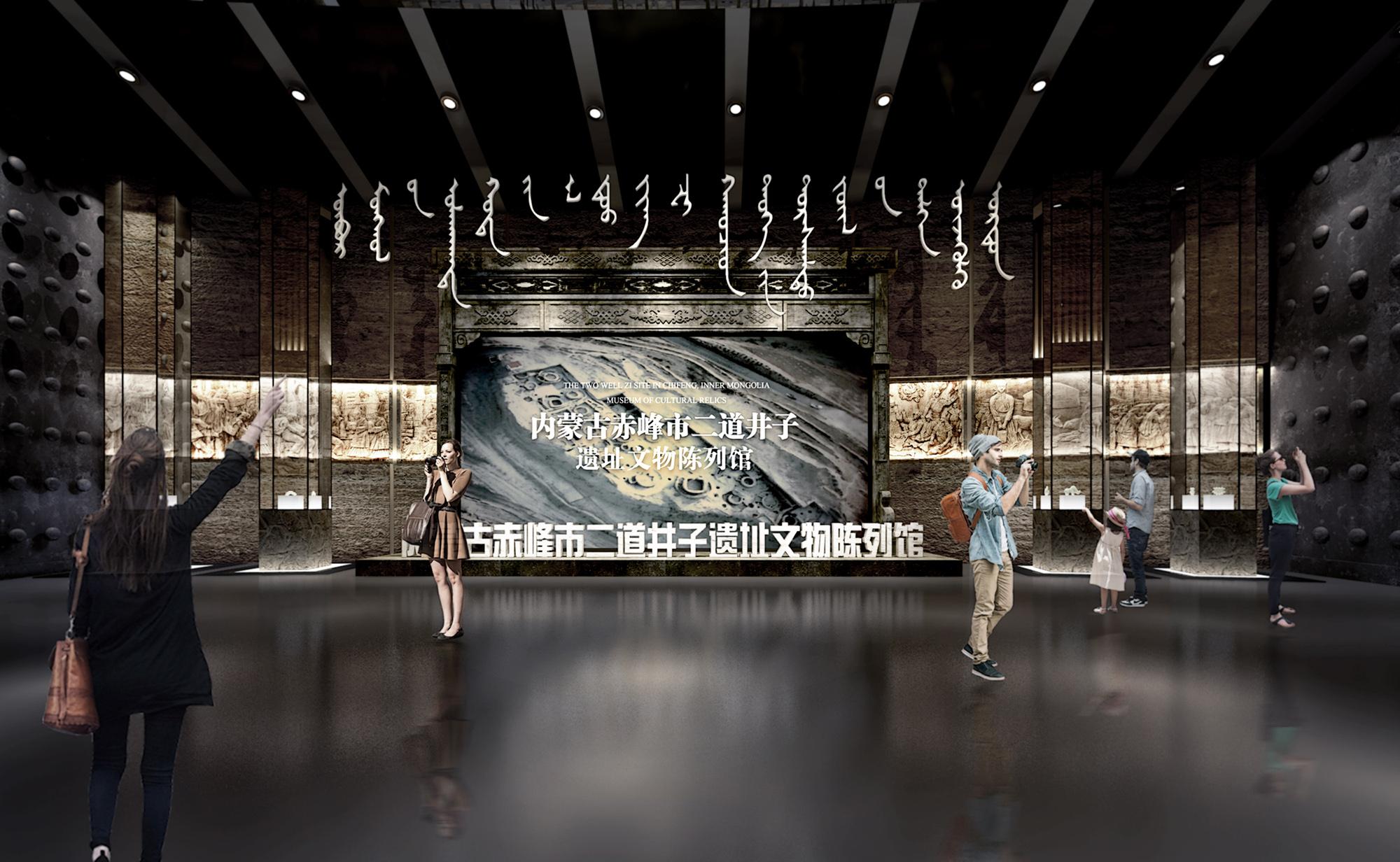 二道井子博物馆