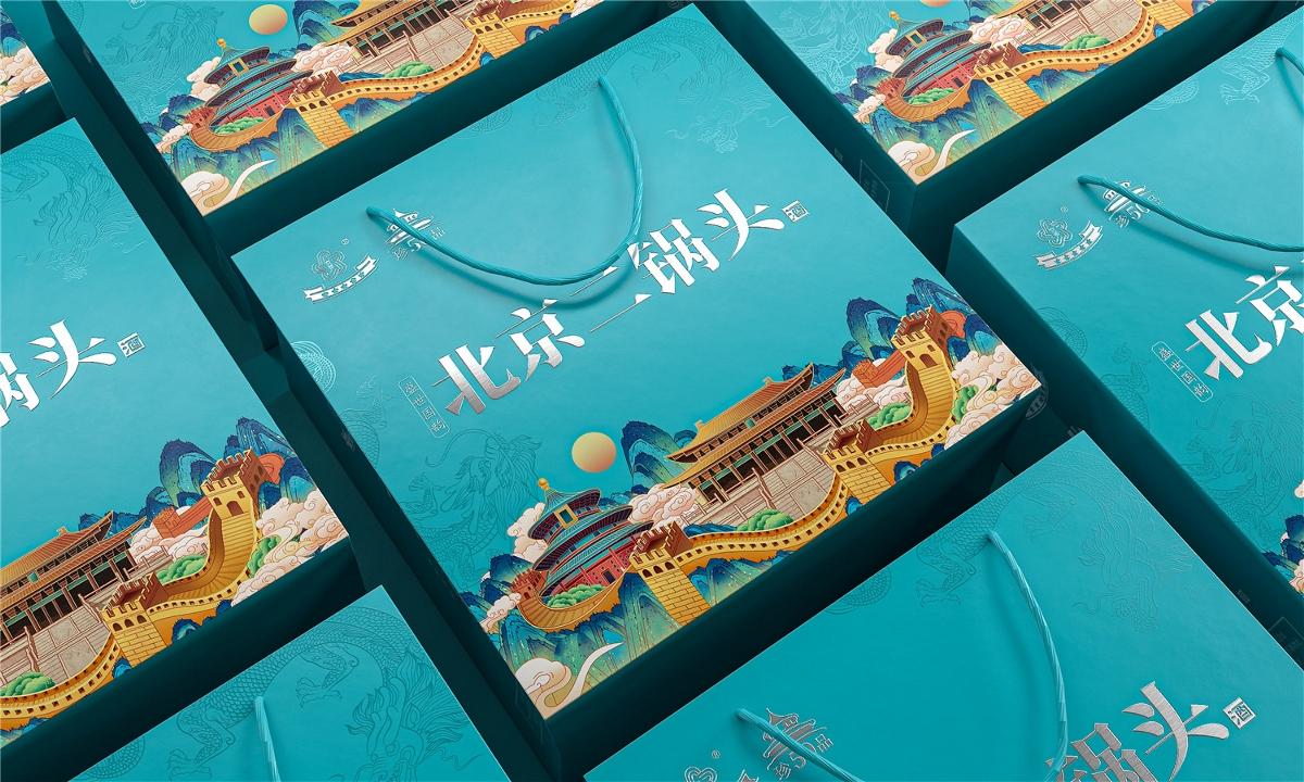 北京二锅头—徐桂亮品牌设计
