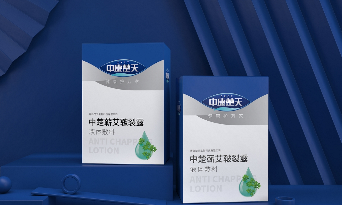 中康楚天医疗耗材器械—徐桂亮品牌设计